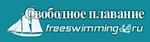 freeswimming.ru